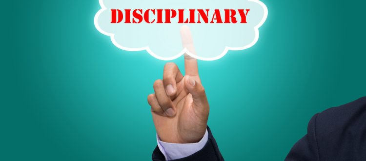 disciplinary action guide